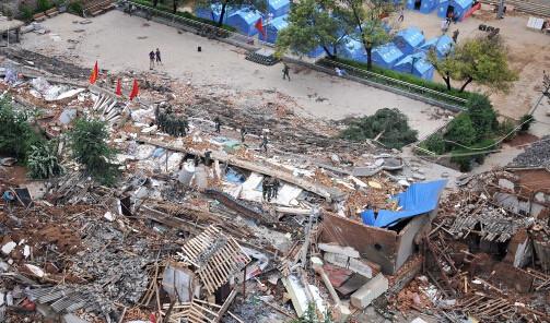 云南地震,为爱祈福图片